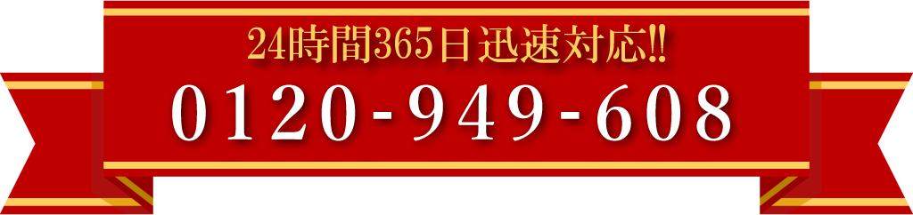 free-dial_banner